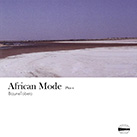 African Mode Plus +